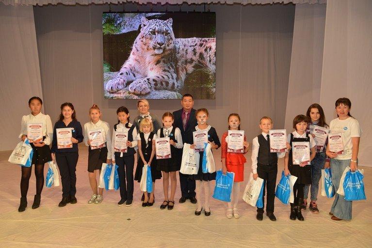 Награждение призеров фестиваля «Земля снежного барса»