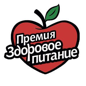 Премия «Здоровое питание»