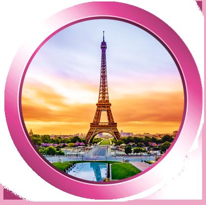 Вдохновляющая Франция