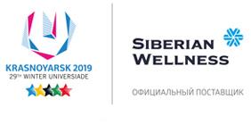 Логотип «XXIX Всемирной зимней универсиады - 2019 в Красноярске» и Корпорации «Сибирское здоровье»