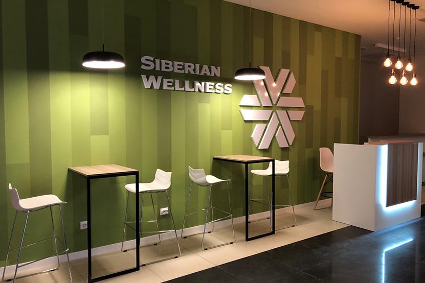 ЦОК Siberian Wellness в Красноярске