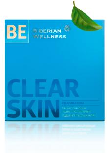 3D Clear Skin Box