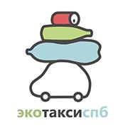 Экотакси в Санкт-Петербурге