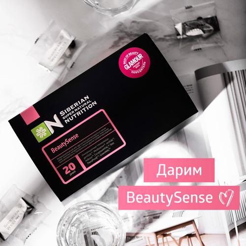 BeautySense