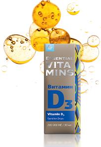Витамин D₃