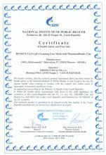 Certificate Siberian Pure Herbs Collection. Reinigende Gesichtsmaske mit Montmorillonitton (Husen Gazar), 75 ml