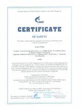 Certificate of safety Doplněk stravy - Fitness Catalyst. Active Fiber, 120 kapslí