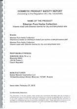 Cocmetic product safety report Siberian Pure Herbs Collection. Vitamínová maska ze sibiřských bobulí pro suchou a dehydrovanou pleť (Sibir Altan), 75 ml