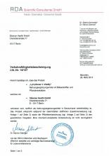Verkehrsfähigkeitsbescheinigung БАД Lymphosan L Vitality, 90 г